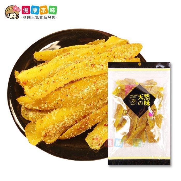泰式辣芒果乾200g  [TH17102431]健康本味