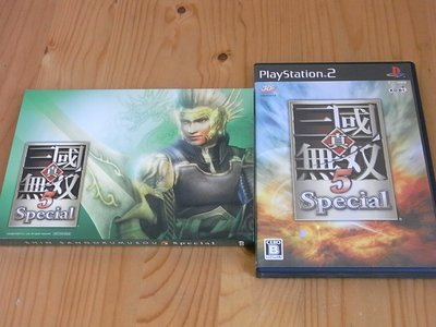 【小蕙生活館】PS2~ 真三國無雙5 Special 特別版 ~ 紙盒版 (純日版)