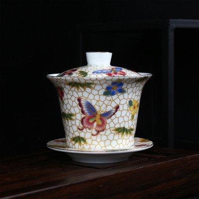 【紅芳庭】大業有成 蓋碗 / 蓋杯 200ML 琺瑯彩 外銷日本 白瓷 茶壺 茶具 瓷器 透光版權著作