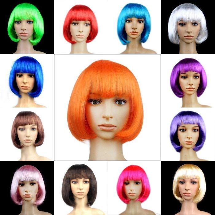 化裝舞會裝扮 妹妹頭 頭飾 齊劉海 短直髮 小蘋果彩色波波BOBO頭假髮