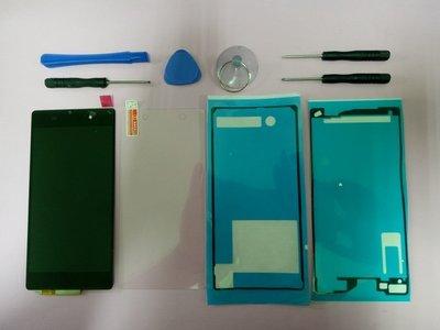 【軒林數位】適用於 SONY Z2 D6503 L50W 液晶總成 螢幕總成 送背膠+保護貼#PH060A