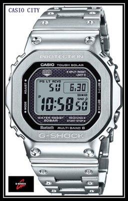 [CASIO CITY] G-SHOCK 全不鏽鋼 藍牙 六局電波 太陽能 GMW-B5000D-1銀色