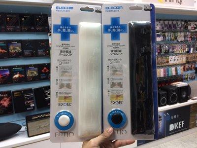 禾豐音響 正品公司貨 日本製 Elecom MOH-FTP 疲勞減輕FITTIO鍵盤用舒壓墊(大) 另MOH-012