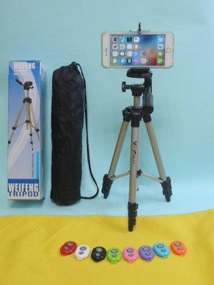 【遙控自拍腳架】大腳架+遙控器+大小兩個手機夾【6.8--10+5--8.5cm】 WT-3111 W