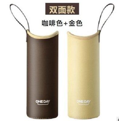 【幸運星】現貨 雙面款 保溫杯 杯套 350~500ml保溫杯 玻璃水杯通用 隔熱 杯套 保溫瓶可用