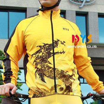 C-0602 男生李小龍款昇華防風外套