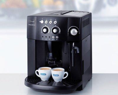 『東西賣客』【預購】日本迪朗奇Delonghi全自動咖啡奶泡機【ESAM1000SJ】