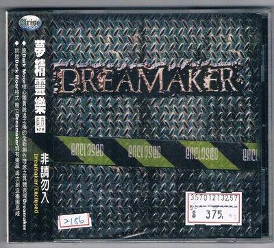[鑫隆音樂]西洋CD-夢精靈樂團Dreamaker:非請勿入Enclosed(ARISE066)全新/免競標