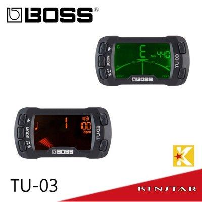 【金聲樂器】BOSS TU-03 夾式 調音器 / 節拍器 (TU 03)
