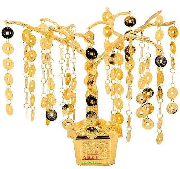 美學88上善若水純銅鍍金搖錢樹銅錢樹招財樹擺件風水工藝品擺設0656客廳❖3723