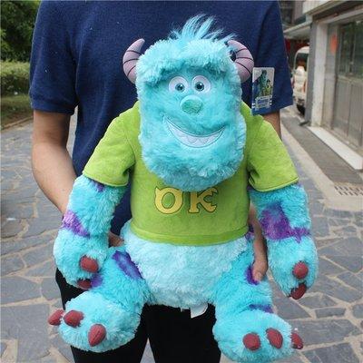 【便利公仔】含運 怪獸大學MONSTERS毛怪蘇利文SULLEY大眼邁克毛絨玩具公仔兒童娃娃