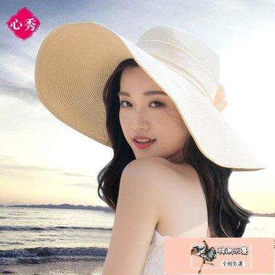 沙灘帽遮陽草帽大沿帽子女夏天可摺疊防曬太陽帽海邊度假韓版百搭【韓潮來襲】
