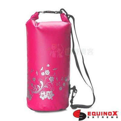 【山野賣客】Equinox 10公升 桃紅色 蝴蝶花 100% 防水袋 泛舟 浮潛 溯溪 釣魚 111702