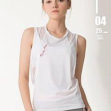 運動罩衫 瑜伽背心   韻律 跑步 慢跑 吸濕排汗 透氣速乾 寬鬆顯瘦 美背性感背心 推薦 A2069