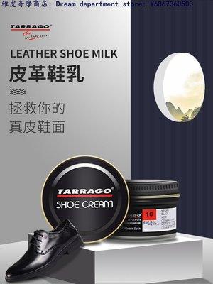 DREAM-進口皮革鞋乳鞋油無色保養油真皮皮鞋油棕色白色擦鞋上光鞋油黑色
