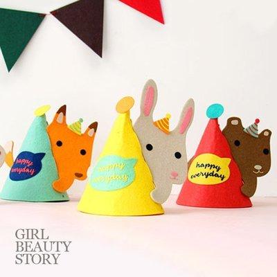 超哥小舖【A7010】韓國超可愛動物派對帽套裝生日party頭飾聖誕掛飾慶生派對佈置