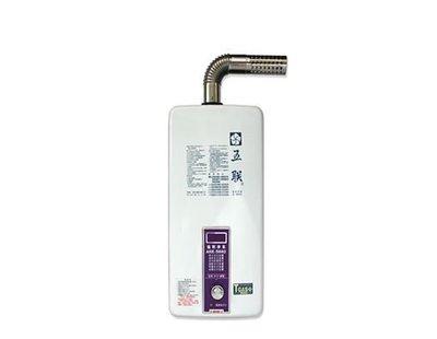 【婦品廚藝生活館】五聯  ASE-5882 無氧銅水箱 12公升 數位強制排氣熱水器 15排火(FE式)。全館均為單機