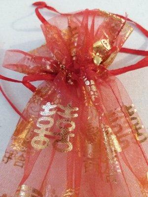 婚禮小物 婚禮用品 百年好合燙金紗袋 喜糖袋 喜米袋 禮物袋 禮品袋 醉愛婚禮小物