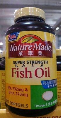 Nature Made 萊萃美Omega3魚油軟膠囊 200粒 COSTCO好市多代購