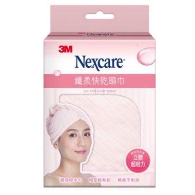 【便利商店】3M Nexcar SPA 纖柔快乾頭巾 新北市