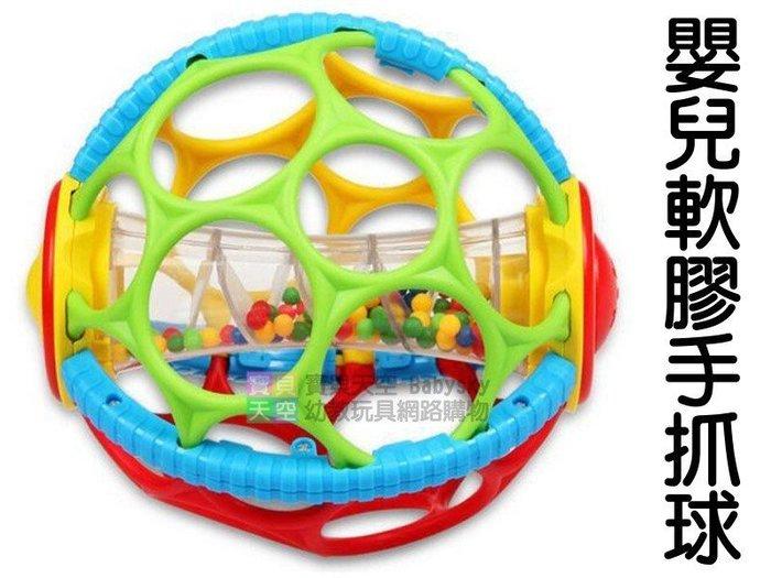 ◎寶貝天空◎【嬰兒軟膠手抓球】搖鈴軟球玩具,小小愛因斯坦彈力球,彎曲球,叮噹球,叮咚球,幼兒開發啟蒙