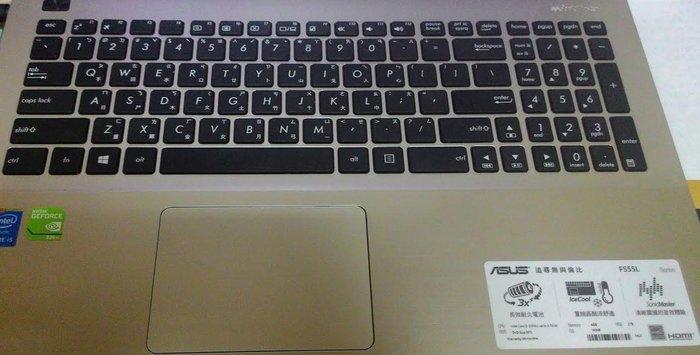 *蝶飛*ASUS F555LJ i5-5200U 15.6吋保護膜ASUS F555LJ 鍵盤膜ASUS X556UR