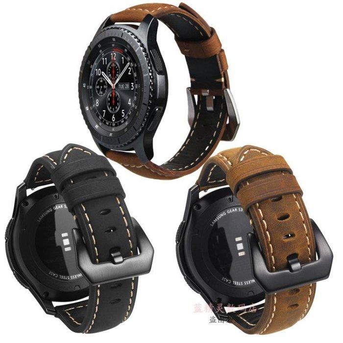 Ticwatch 1代  手錶 頭層牛皮錶帶 替換腕帶 瘋馬紋 復古真皮 22mm 真皮腕 商務型錶帶 時尚簡約