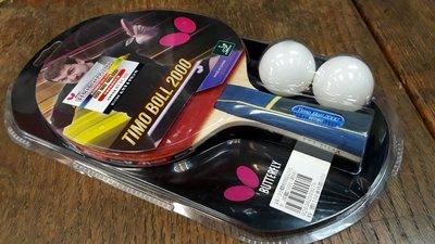 總統桌球(自取可刷國旅卡)蝴蝶牌 桌球拍 TIMO BOLL 2000 波爾 負手板 刀板 新包裝 加贈2顆球
