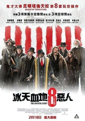 【藍光電影】八惡人/冰天血地8惡人 可憎八人 The Hateful Eight (2015) 84-074