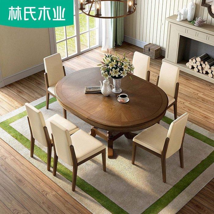美式鄉村實木腳餐桌椅組合小戶型可伸縮圓形吃飯桌子DX1R【微銘小鋪】