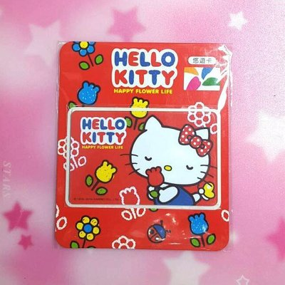 【拍賣哥丫霖的店】HELLO KITTY悠遊卡-KITTY花園-010101