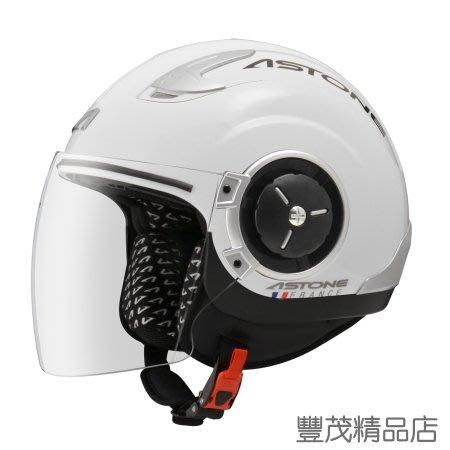 ASTONE DJ11 法國 3/4罩 半罩 內墨鏡 內襯全可拆 雙鏡片 安全帽 白