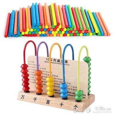 木制五檔小學生珠心算計算架加減法算盤兒童數學運算學習教玩具  全館免運