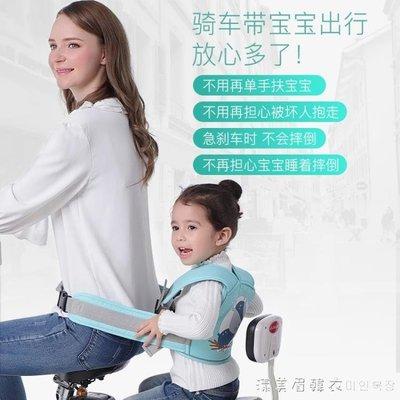 電動摩托車兒童安全帶騎坐電瓶車寶寶綁帶...