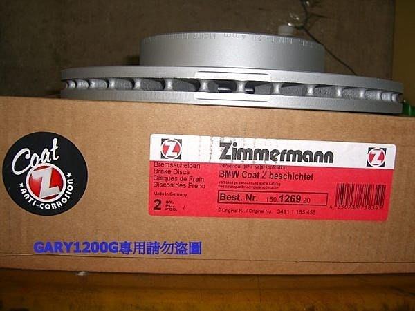 全新德國OZ碟盤 BMW F25 10-17 X3 後盤1組4000元