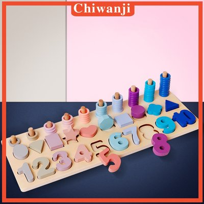 Rainbow Rings Board Wooden Color Sorter Sorting