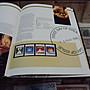 [駿宜]澳洲郵票   1985年郵票冊