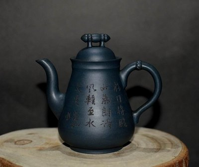 大金壺-早期原礦老天青泥 手工細膩 土胎漂亮  手工精刻字畫  凎成