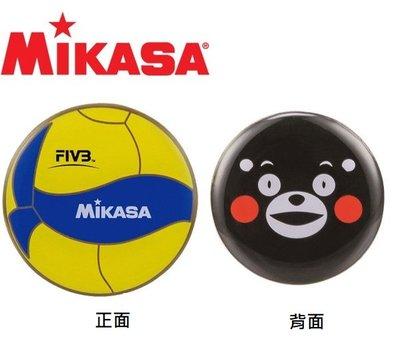 Mikasa Toss Coin 排球 選邊幣 (熊本熊) AC-TC200W-KM