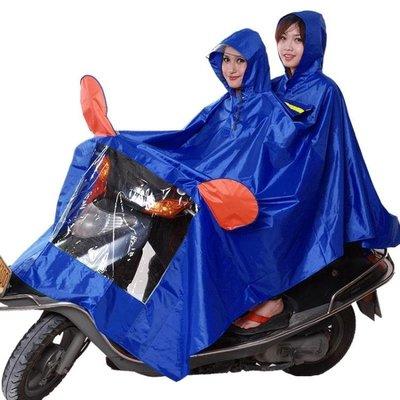 華海摩托車電動車騎行電車雨披男防水成人單人女加大加厚雙人雨衣