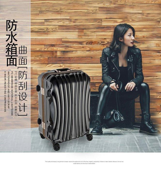 2016 鋁框拉桿箱 商務密碼登機行李箱 LCNX105高端旅行箱24寸免運