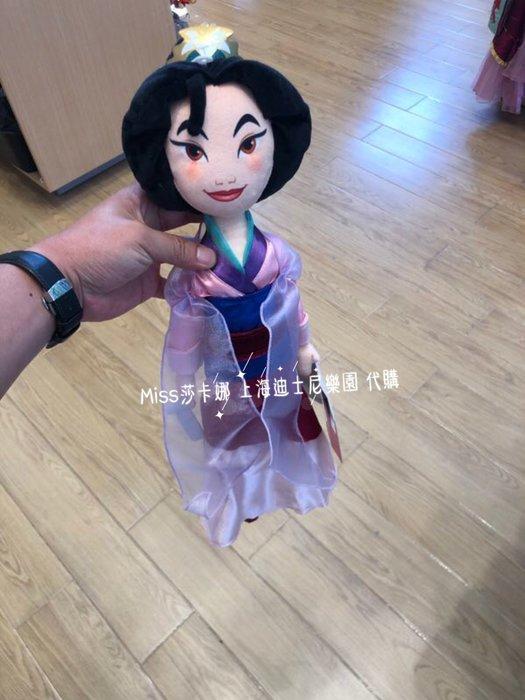 Miss莎卡娜代購【上海迪士尼樂園】﹝預購﹞白雪公主 花木蘭 冰雪奇緣 安娜公主 絨毛娃娃玩偶