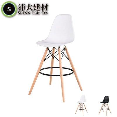 【沛大建材】高腳椅款 北歐造型椅伊姆斯餐椅 北歐普普風餐椅 樺木腳椅 工業風 L型餐椅 休閒椅【U18】