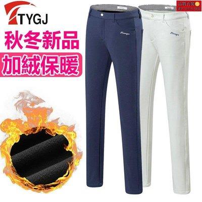 直購-高爾夫褲子 女士長褲 加絨保暖長褲 高爾夫服飾 戶外休閒