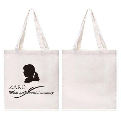 潮流前線~新款姐姐 ZARD坂井泉水紀念購物袋帆布包紀念品環保袋中號拉鏈款