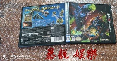二手美品~ 現貨 純日版 3DS 魔物獵人3G 初回版 日文版 日規機專用 盒書完整