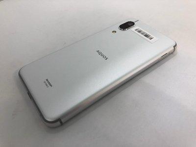 Sharp AQUOS sense3 lite SH-RM12 4000mAh 電量 白色 新品 日本直送