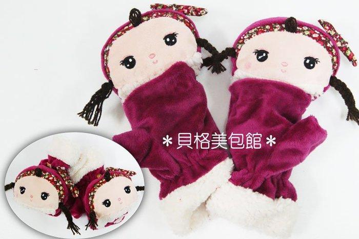 *貝格美包館*寒流來龔 雙層超保暖可愛造型手套【紫紅色辮子女孩】 台中可自取