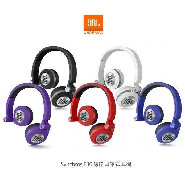 JBL Synchros E30  高傳真耳罩式耳機 可線控 可拆卸線材