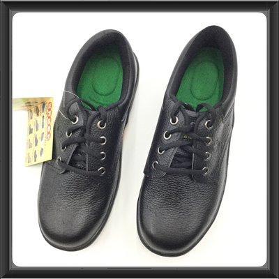 ※555鞋※ KS MIB 401 鞋邊車縫 鞋帶式 超厚乳膠鞋墊 氣墊式安全鞋(會呼吸喔)~送襪子乙雙